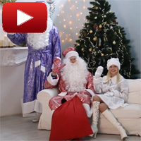 Костюм Деда Мороза Праздничный сине-серебристый
